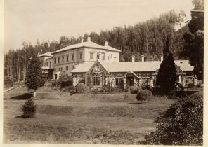 Ooty, Government House