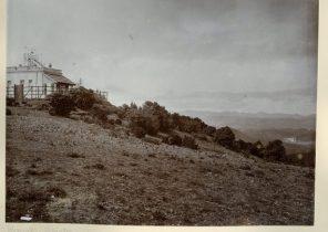 Observatory, Dodabetta